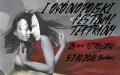 I OGÓLNOPOLSKI  FESTIWAL  TEATRALNY - 25-lecie Teatru TETRAEDR