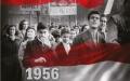 """Wystawa """"1956. Polska-Węgry. Pamięć i Historia"""""""