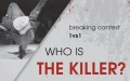 Who is the killer? Breaking contest